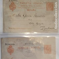 Sellos: REPUBLICA ESPAÑOLA. 3 TARJETAS POSTALES.. Lote 203261645