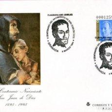 Sellos: SEP 31 EDIFIL CENTENARIO SAN JUAN DE DIOS 1996 GRANADA MATASELLADO FERIA. Lote 203361358