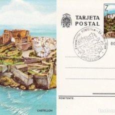 Selos: ENTERO POSTAL DE PEÑISCOLA CON MATASELLOS EXP. FILATELICA DE CASTELLÓN - 1981. Lote 203416512