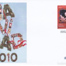 Francobolli: 2010 - SOBRE ENTERO POSTAL -Nº 131 NAVIDAD 2010. Lote 203615338