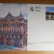 Sellos: ESPAÑA -1997 - PALACIO DIPUTACION PROVINCIAL - PALENCIA - EDIFIL 164 - ENTERO POSTAL. Lote 203841460