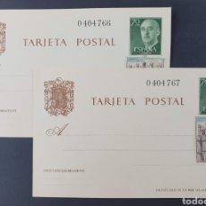 Sellos: 1962 ENTEROS POSTALES DE FRANCO. 70 CTS IMPRESO +30 CTS EN SELLO. NUMERACIÓN CORRELATIVA. SIN USAR.. Lote 204108048