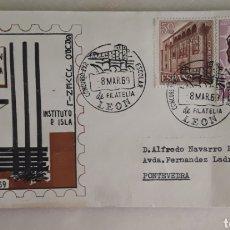 Timbres: MATASELLOS DEL PRIMER DIA VII EXPOSICIÓN FILATELICA DÍA 1969 LEON. Lote 204379260
