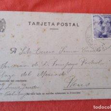 Sellos: ENTERO POSTAL DE CALATAYUD A REUS. AÑO 1943. Lote 205565931