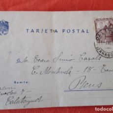 Sellos: ENTERO POSTAL DE CALATAYUD A C./ MONTEROLS 18 TIENDA, (REUS) AÑO 1951. Lote 205566536