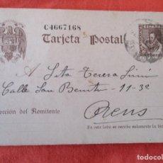 Sellos: ENTERO POSTAL A (REUS) AÑO 1942. Lote 205567181