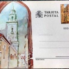 Sellos: TARJETA ENTERO POSTAL Nº 134 AÑO 1983.. Lote 205771038