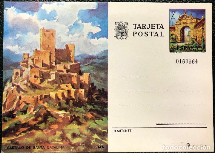 TARJETA ENTERO POSTAL Nº 112 AÑO 1975. (Sellos - España - Entero Postales)