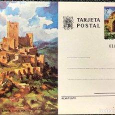 Sellos: TARJETA ENTERO POSTAL Nº 112 AÑO 1975.. Lote 205771820