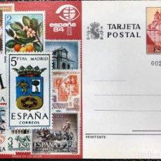 Sellos: TARJETA ENTERO POSTAL Nº 135, DEL AÑO 1984.. Lote 205774702