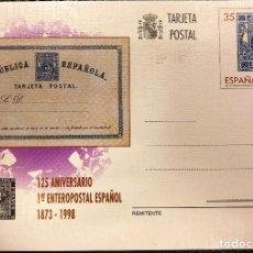 Sellos: TARJETA ENTERO POSTAL Nº 167, DEL AÑO 1998.. Lote 205775087