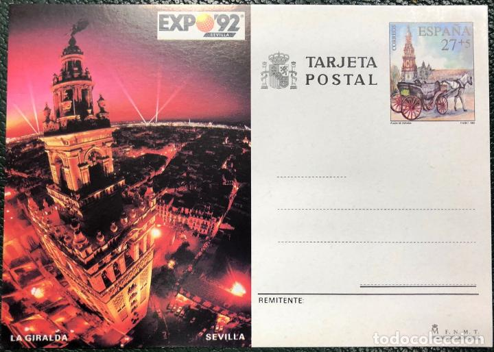 TARJETA ENTERO POSTAL Nº 154, DEL AÑO 1992. NUEVA. (Sellos - España - Entero Postales)