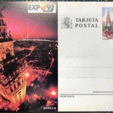Sellos: TARJETA ENTERO POSTAL Nº 154, DEL AÑO 1992. NUEVA.. Lote 205776756