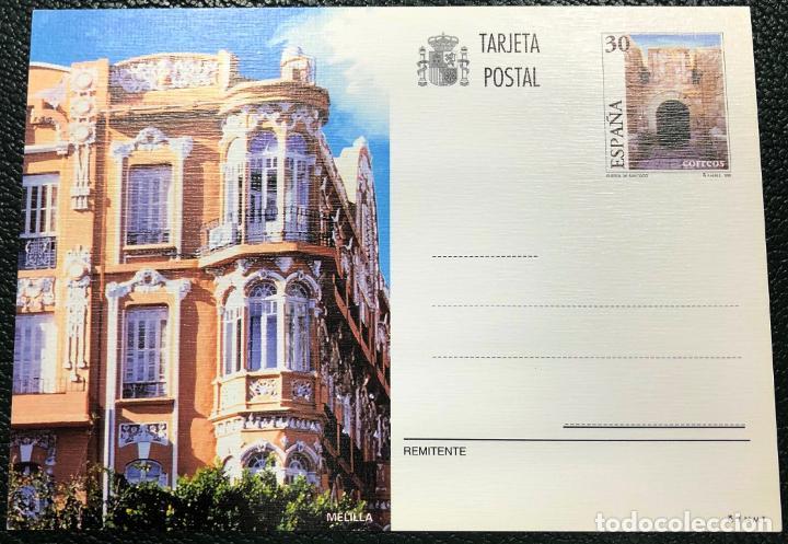 TARJETA ENTERO POSTAL Nº 159, DEL AÑO 1995. (Sellos - España - Entero Postales)