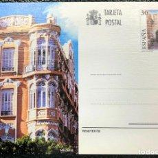 Sellos: TARJETA ENTERO POSTAL Nº 159, DEL AÑO 1995.. Lote 205778332