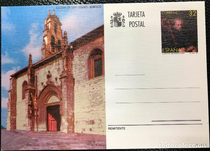 Sellos: Tarjetas entero postales nº 163 al 166, del año 1997. - Foto 2 - 205779170