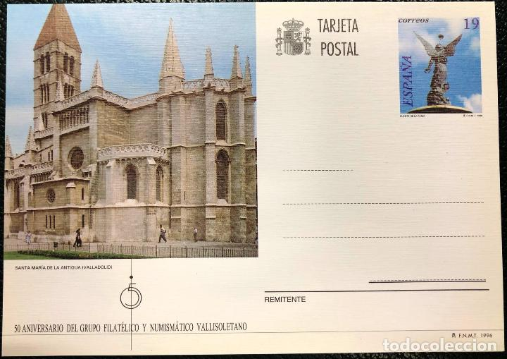 Sellos: Tarjetas entero postales nº 160 al 162, del año 1996. - Foto 4 - 205779897