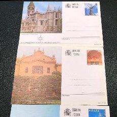 Sellos: TARJETAS ENTERO POSTALES Nº 160 AL 162, DEL AÑO 1996.. Lote 205779897
