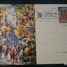 Sellos: TARJETA ENTERO POSTAL. RAMBLA DE LAS PRIMER DIA DE CIRCULACION (BARCELONA). 3 DICIEMBRE 1973.. Lote 205800987