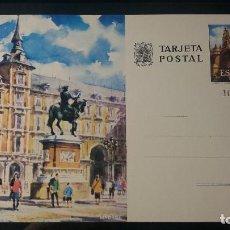 Sellos: TARJETA ENTERO POSTAL.TURISMO. PLAZA MAYOR DE (MADRID). 3 DE DICIEMBRE DE 1973.. Lote 205834213