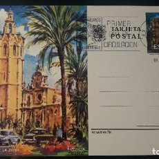 Sellos: TARJETA ENTERO POSTAL. PLAZA DE LA REINA (VALENCIA). PRIMER DIA CIRCULACION. 21 JUNIO 1974.. Lote 205836678
