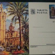 Sellos: TARJETA ENTERO POSTAL. PLAZA DE LA REINA (VALENCIA). 21 JUNIO 1974.. Lote 205836783