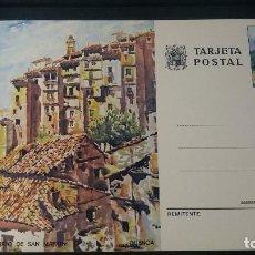 Sellos: TARJETA ENTERO POSTAL. BARRIO DE SAN MARTIN (CUENCA). 20 DE NOVIEMBRE 1975.. Lote 205848676