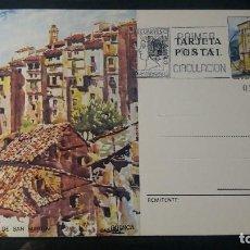 Sellos: TARJETA ENTERO POSTAL. BARRIO DE SAN MARTIN (CUENCA). PRIMER DIA DE CIRCULACIÓN. 20 NOVIEMBRE 1975.. Lote 205848785