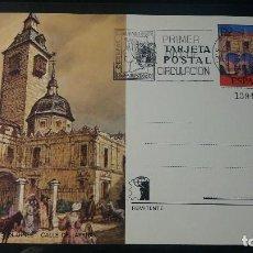 Sellos: TARJETA ENTERO POSTAL. IGLESIA DE SAN GINES (MADRID). PRIMER DIA DE CIRCULACIÓN. 17 DE MARZO 1975.. Lote 205849388