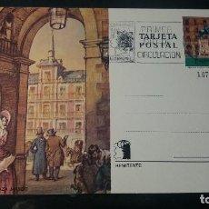 Sellos: TARJETA ENTERO POSTAL. PLAZA MAYOR (MADRID). PRIMER DIA DE CIRCULACION. 17 MARZO 1975.. Lote 205850397