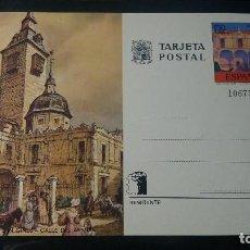 Sellos: TARJETA ENTERO POSTAL. IGLESIA DE SAN GINES (MADRID). 17 DE MARZO 1975.. Lote 205849485