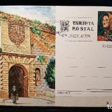 Sellos: TARJETA ENTEROPOSTAL. PUERTA DE LAS TABLAS (IBIZA). PRIMER DIA CIRCULACIÓN. 6 DE JUNIO DE 1978.. Lote 205868008