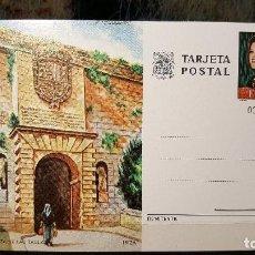 Sellos: TARJETA ENTEROPOSTAL. PUERTA DE LAS TABLAS (IBIZA). 6 DE JUNIO DE 1978.. Lote 205868025