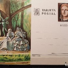 Sellos: TARJETA ENTEROPOSTAL. MONUMENTO A BECQUER (SEVILLA). 6 DE JUNIO DE 1978.. Lote 205868180