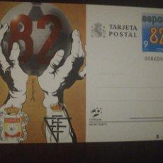 Sellos: AÑO 1982. TARJETA ENTERO POSTAL. ESPAÑA 82. Nº 130.. Lote 206289445