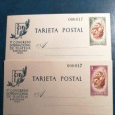 Sellos: 1960 ENTERO POSTAL ED 88/89 CONGRESO INTERNACIONAL DE FILATELIA DE BARCELONA. NUMERO MUY BAJO (0017). Lote 206445775