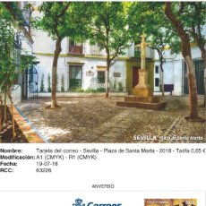 Sellos: TARJETAS PREFRANQUEADAS EXFILNA 2018 SEVILLA. Lote 206770043