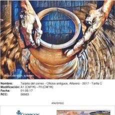 Sellos: 3 TARJETAS PREFRANQUEADAS OFICIOS ANTIGUOS ALFAREROS CERÁMICA TALAVERA. Lote 206772531