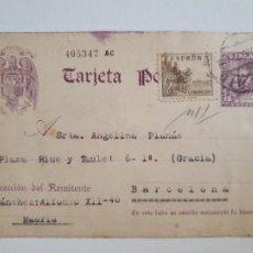 Sellos: CENSURA MILITAR - MADRID. Lote 207008991