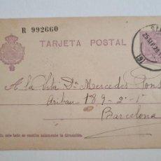 Sellos: ENTERO POSTAL ALFONSO XIII - BARCELONA. Lote 207009521