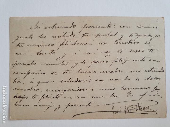 Sellos: ENTERO POSTAL ALFONSO XIII - REUS / BARCELONA - Foto 2 - 207009626