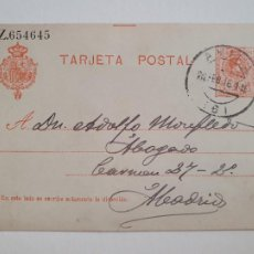Sellos: ENTERO POSTAL ALFONSO XIII - BARCELONA / REIMS - AMBULANTE. Lote 207009748
