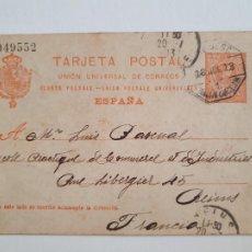 Sellos: ENTERO POSTAL ALFONSO XIII - BARCELONA / REIMS - AMBULANTE. Lote 207009831