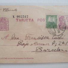 Sellos: ENTERO POSTAL - GUERRA CIVIL - TORTOSA / BARCELONA - CUARTEL ROQUETES. Lote 207010468