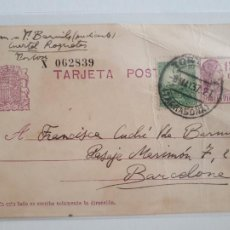 Sellos: ENTERO POSTAL - GUERRA CIVIL - TORTOSA / BARCELONA - CUARTEL ROQUETES. Lote 207010557