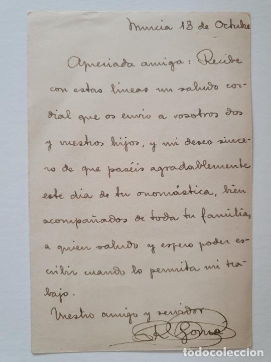 Sellos: ENTERO POSTAL - CONFEDERACIÓN HIDROGRÁFICA DEL SEGURA - MÚRCIA / REUS - Foto 2 - 207011913