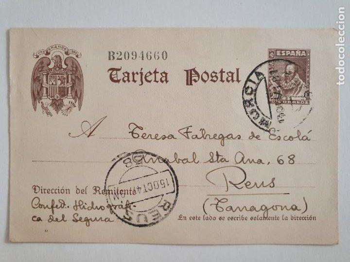 ENTERO POSTAL - CONFEDERACIÓN HIDROGRÁFICA DEL SEGURA - MÚRCIA / REUS (Sellos - España - Entero Postales)