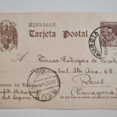 Sellos: ENTERO POSTAL - CONFEDERACIÓN HIDROGRÁFICA DEL SEGURA - MÚRCIA / REUS. Lote 207011913