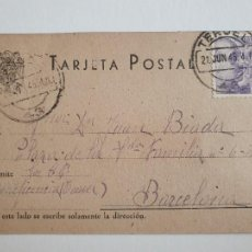 Sellos: ENTERO POSTAL - TERUEL / BARCELONA. Lote 207012147