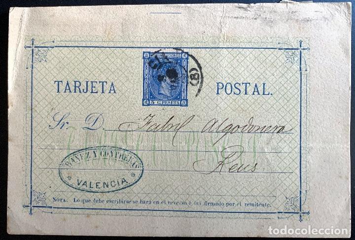 ESPAÑA. ENTERO POSTAL 8. OCT-1875. PRIMEROS DIAS CIRCULACION (Sellos - España - Entero Postales)